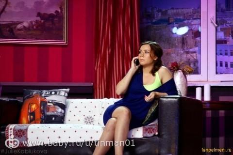 стефания-марьяна гурская фото плейбой