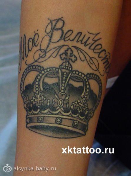 Тату корона: фото для девушек и мужчин