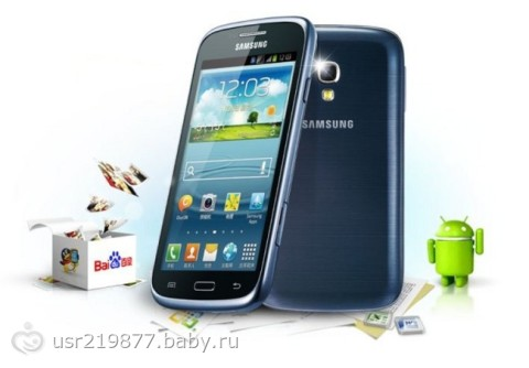 Samsung i8262 recovery