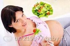7 способов сделать беременность легкой.