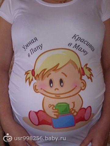 картинки беременных пузиков на аву
