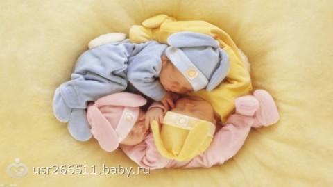 Список для новорожденного с фото