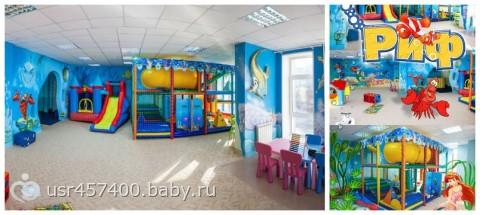 детская игровая комната арлекино в кургане сайт