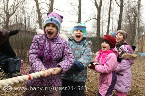 термобелье выполняет мероприятия на 23 февраля в бабушкеном парке отличие спортивного