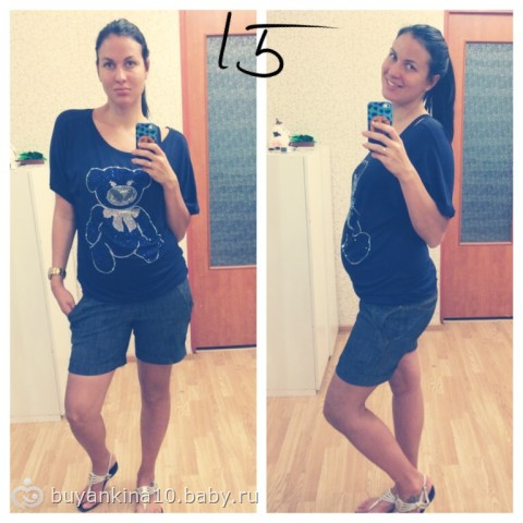15 неделя беременности фото живота