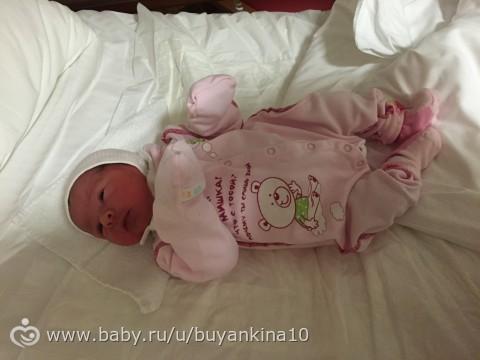 Мои очередные роды в лапино) отчет плюс фото))