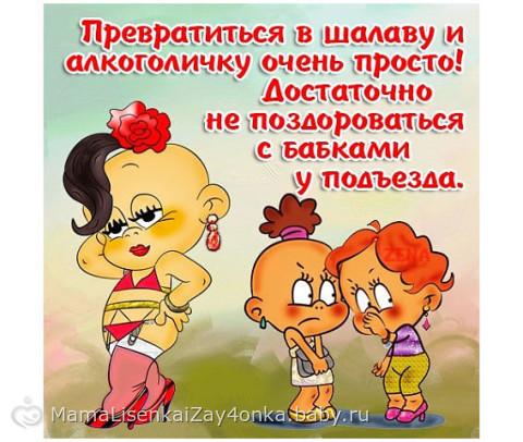 golaya-zrelaya-zhenshina-krupnim-planom-video