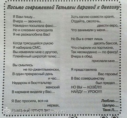 Почему не было на гала концерт витольда петровского