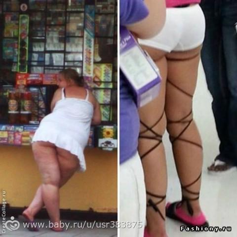 Подняла толстая ногу девушка