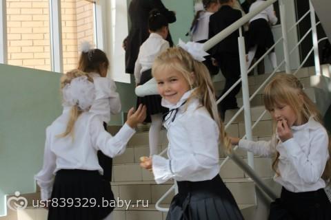 Наше 1 сентября, моя первоклашка)))