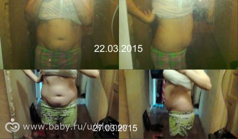 Как заставить икры похудеть