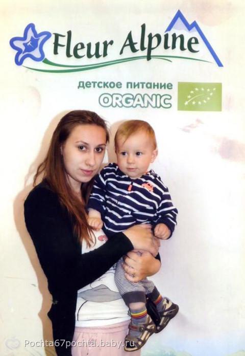 Фестиваль беременных и младенцев(Фотоотчет)