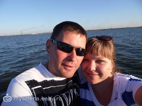 история нашего знакомства и любви