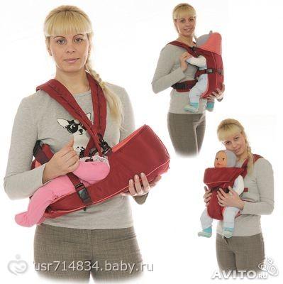 Отзывы рюкзак-кенгуру рюкзак охотника купить в украине
