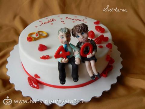 Торт 45 лет свадьбы фото
