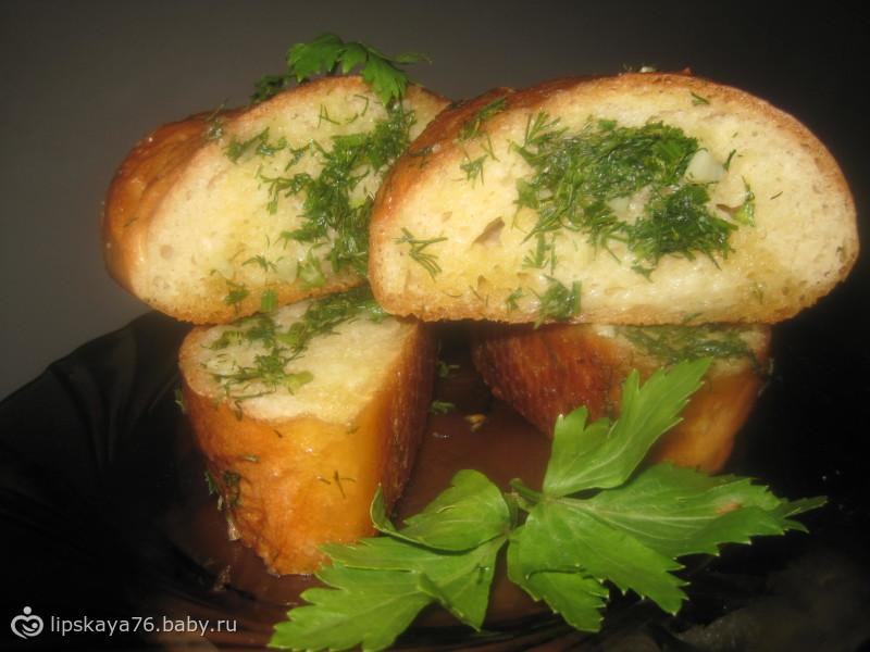 Французский багет с зеленью «Пикник»