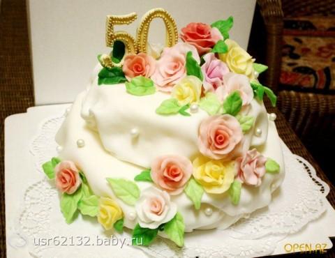 Фото торта на юбилей 50лет