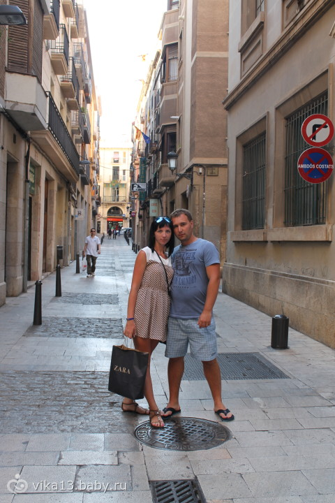 Испания, Реус