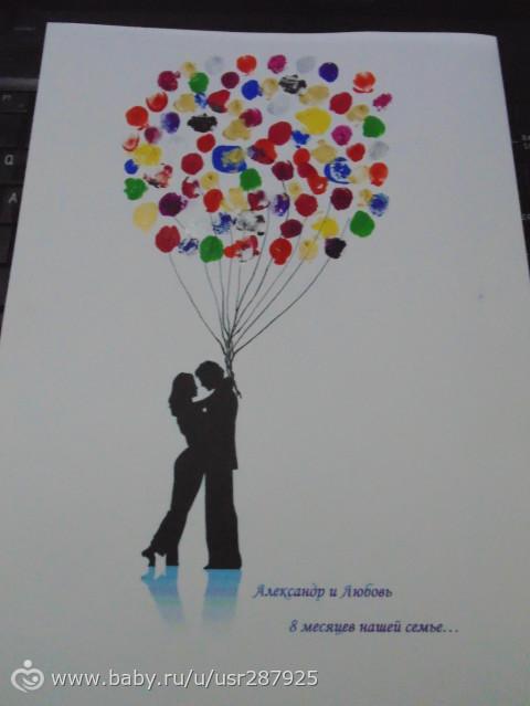 8 месяцев вместе открытка, день учителя