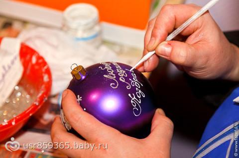Надписи на новогодних шарах 53