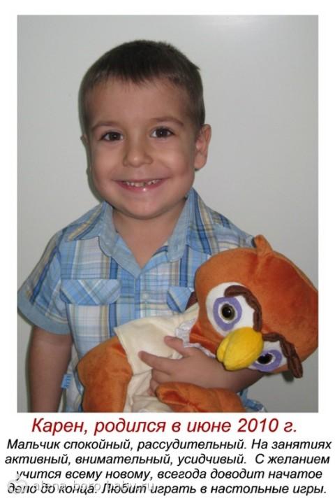Детские дома малютки - фото детей для усыновления