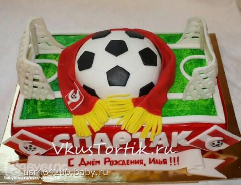 Фото торта на заказ для болельщика спартак