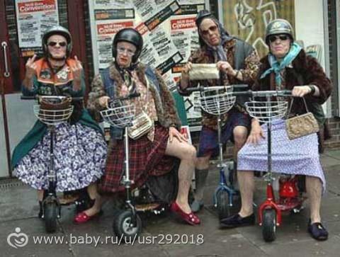 Старушки девочками волосатые фото 371-988