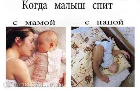 Ребенок и папа фото