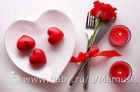 14 февраля: забить нельзя праздновать. Запятую каждый ставит сам))