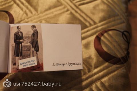 Сборник ИДЕЙ подарков МУЖУ!!! - РД, годовщина, 23 и просто так)))