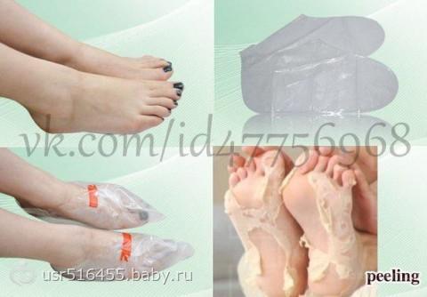 Отшелушивающая маска носки для ног skinlite купить