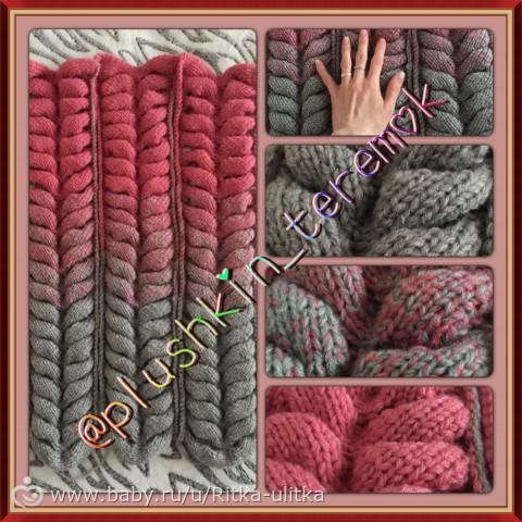 Азиатский колосок Лало - схема вязания узора спицами