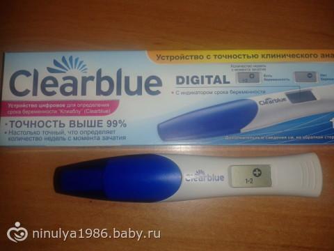 Тест на беременность в неделях clearblue отзывы