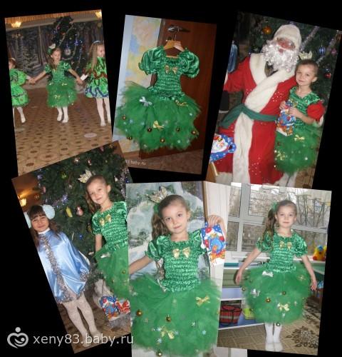 Новогодний костюм Ёлочки - Рукоделие - photo#15