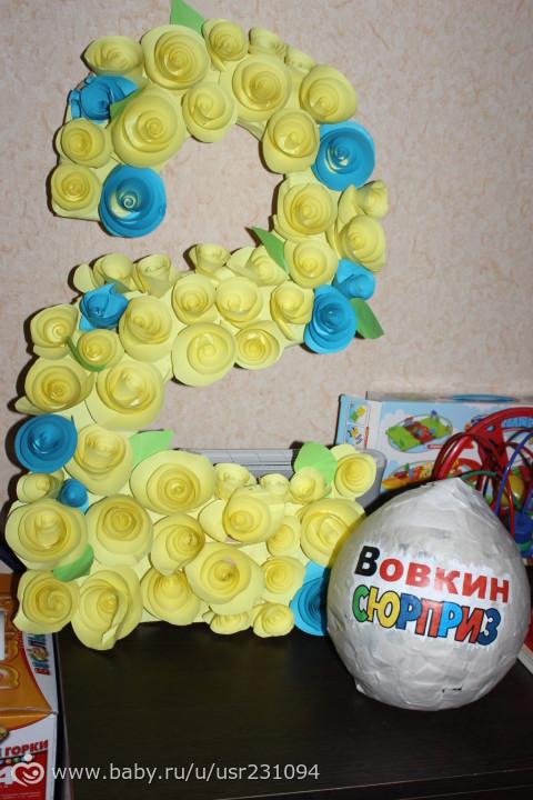 Красивые плакаты на день рожденье своими руками
