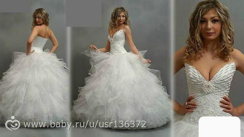 Куда можно сдать свадебное платье в челябинске