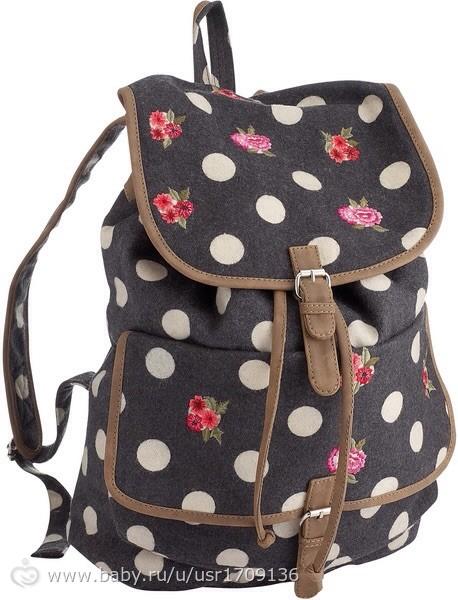 Рюкзак для девочки купить mfh сша рюкзак штурмовой большой