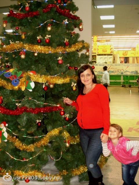 Новогодний анус мамы фото 120-624