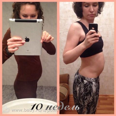 Первый скрининг при беременности фото