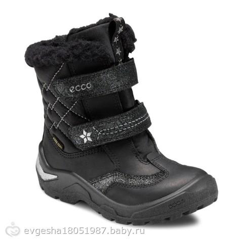Детские зимние ботинки Ecco Gore-Tex.