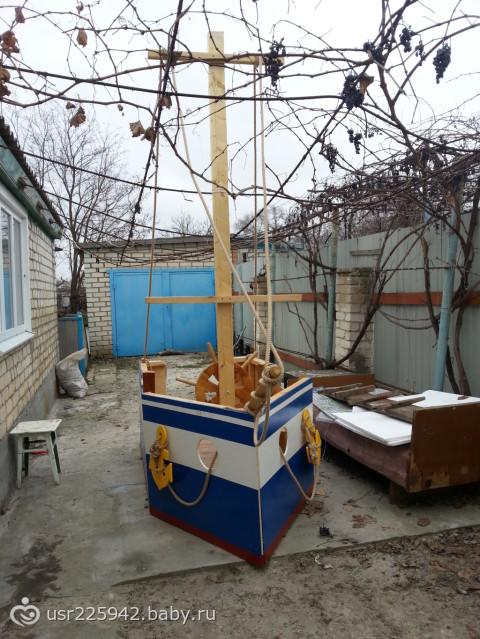 Корабль для Пети, своими руками))))))длинная история...))))