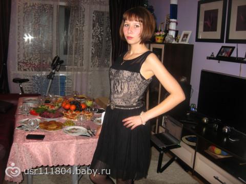 Платья на юбилей 30 лет фото