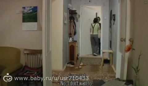фильм про то как девушка знакомит парня с родителями