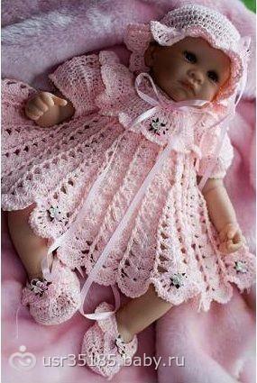 девочкихочу заказать вязанные вещи для новорожденныхсеверсктомск