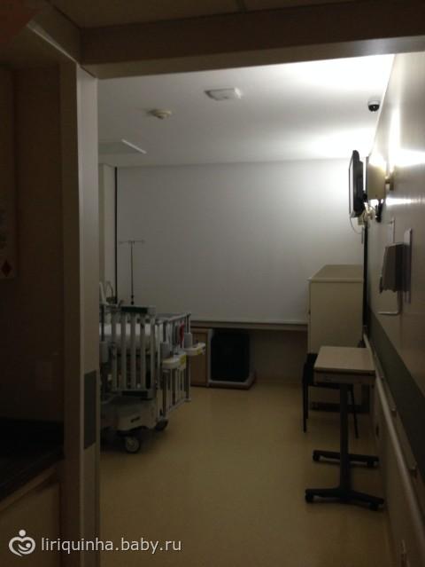 Вбольнице рассказ фото 665-906