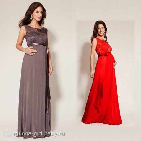 76316ee93f7 Вечернее платье для беременной Краснодар