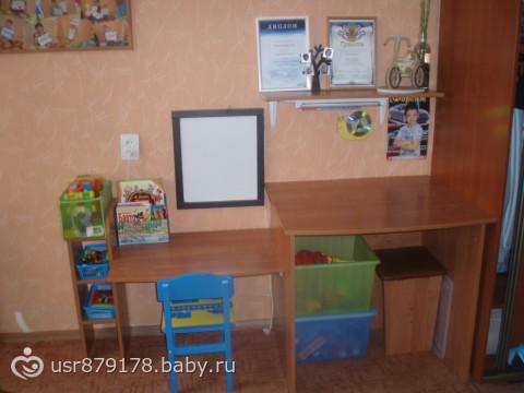 Детский столик своими руками фото