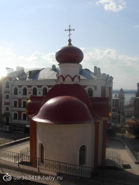 Иверский Монастырь г.Самара