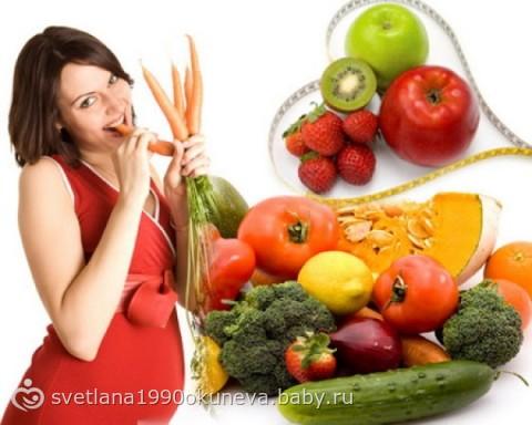Какие продукты полезны во время беременности