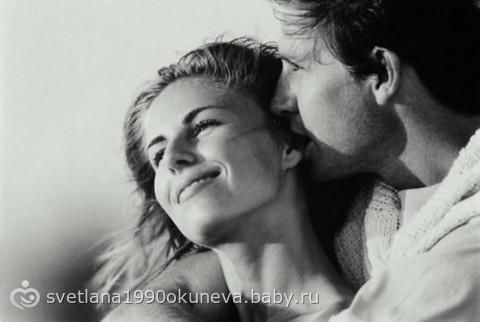 О чем не стоит спрашивать своего возлюбленного